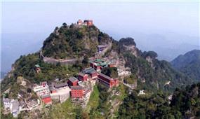 《暢游中國》 湖北·大岳武當山
