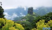 貴州梵凈山正式列入世界遺產名錄