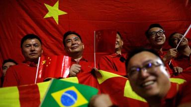 BRICS summit reveals new vision for economic cooperation