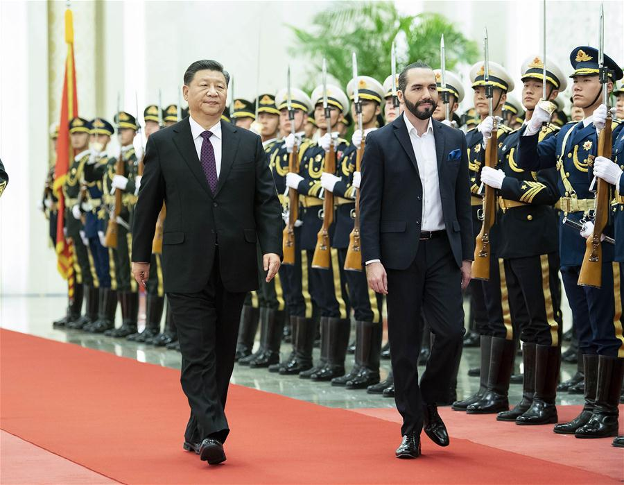 CHINA-BEIJING-XI JINPING-EL SALVADOR-PRESIDENT-TALKS (CN)