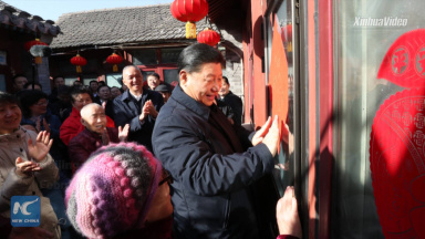 Stories shared by Xi Jinping: A taste of Lunar New Year