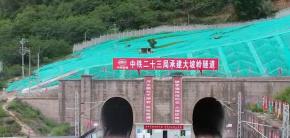 中缅国际大通道大瑞铁路大坡岭隧道贯通